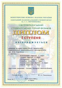 2002-03-dyplom-ftf