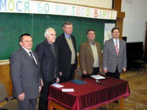 2004-05-vidkryttya