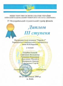 2005-06-dyplom-ftf