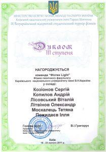 2010-11-dyplom_dtf_3_sm