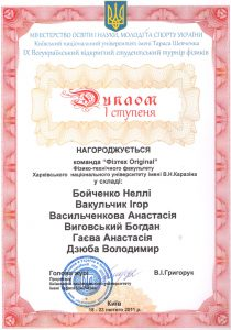 2010-11-dyplom_team_1_sm