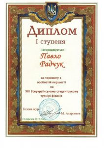 2014-15-dyplom_radchuk