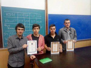 2014-15-polytech-dyplomas